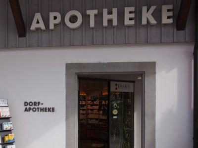 Aussenansicht Dorf-Apotheke Gossau